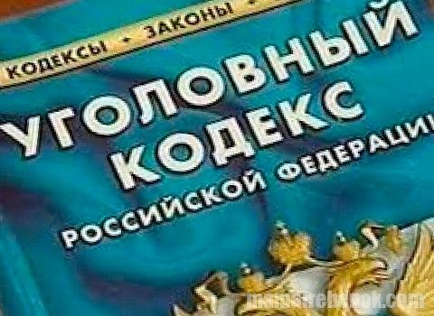 Несовершеннолетний ребенок, его права в РФ